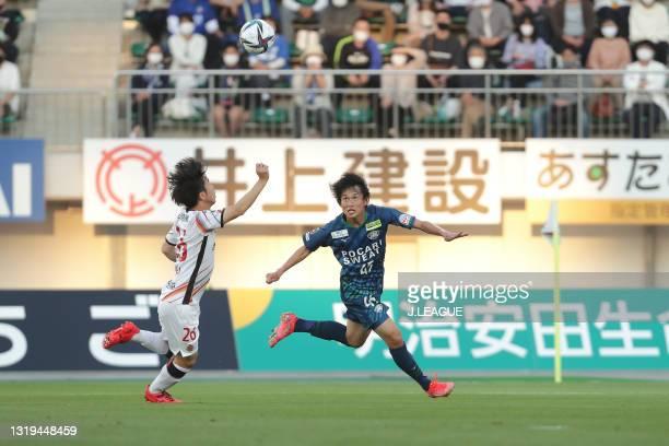 Koki SUGIMORI of Tokushima Vortis in action during the J.League Meiji Yasuda J1 match between Tokusihma Vortis and Nagoya Grampus at Pocari Sweat...