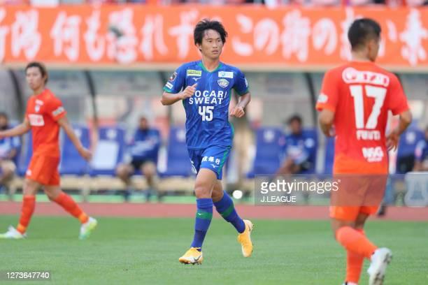 Koki SUGIMORI of Tokushima Vortis looks on during the J.League Meiji Yasuda J2 match between Albirex Niigata and Tokushima Vortis at Denka Big Swan...