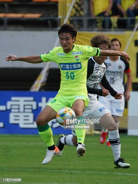 Koki Yonekura of JEF United Chiba in action during the J.League J2 match between JEF United Chiba and Kashiwa Reysol at Fujida Denshi Arena on...