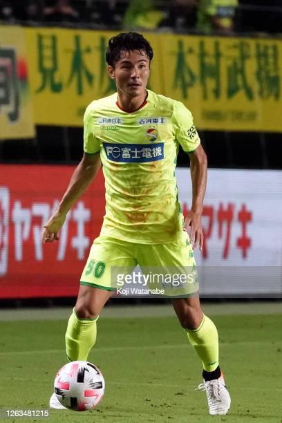 Koki Yonekura of JEF United Chiba in action during the J.League Meiji Yasuda J2 match between JEF United Chiba and Thespa Kusatsu Gunma at Fukuda...