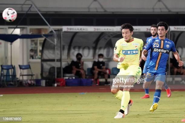 Koki Yonekura of JEF United Chiba scores his side's second goal during the J.League Meiji Yasuda J2 match between Machida Zelvia and JEF United Chiba...