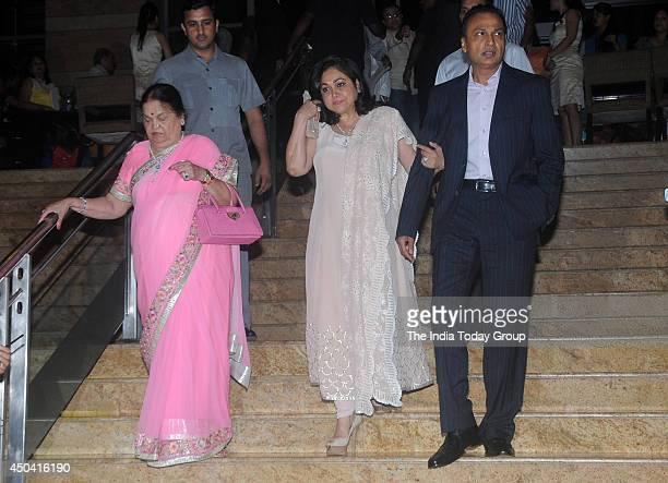 Kokilaben Ambani Tina And Anil Arrive At The Launch Of Legendary Actor Dilip Kumars