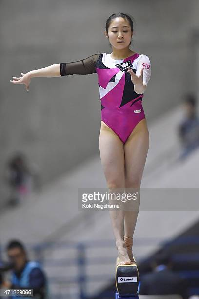 Koko Tsurumi competes in the Balance Beam during day three of the All Japan Artistic Gymnastics Individual All Around Championships at Yoyogi...