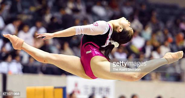Koko Tsurumi competes in the Floor during day two of the All Japan Artistic Gymnastics Individual All Around Championships at Yoyogi National...