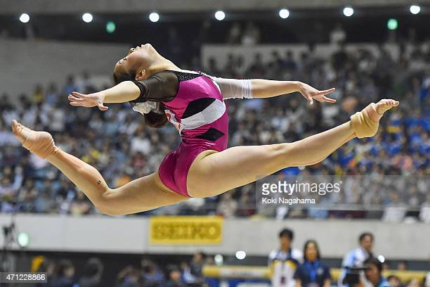 Koko Tsurumi competes in the Floor Exercise during day three of the All Japan Artistic Gymnastics Individual All Around Championships at Yoyogi...