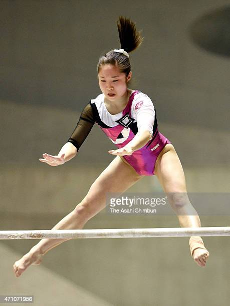 Koko Tsurumi competes in the Uneven Bars during day two of the All Japan Artistic Gymnastics Individual All Around Championships at Yoyogi National...
