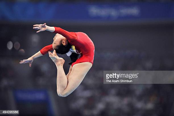 Koko Tsurumi of Japan competes in the Balance Beam during the artistic gymnastics at the National Indoor Stadium during day two of the 2008 Beijing...