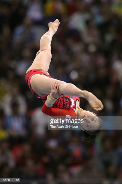 Koko Tsurumi of Japan competes in the Balance Beam of the Women's team of the Gymanstics during day two of the Guangzhou Asian Games at Guangzhou...