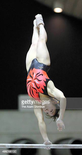 Koko Tsurumi of Nippon Sports Science University competes in the Uneven Bars during day two of the All Japan Artistic Gymnastics Team Championships...