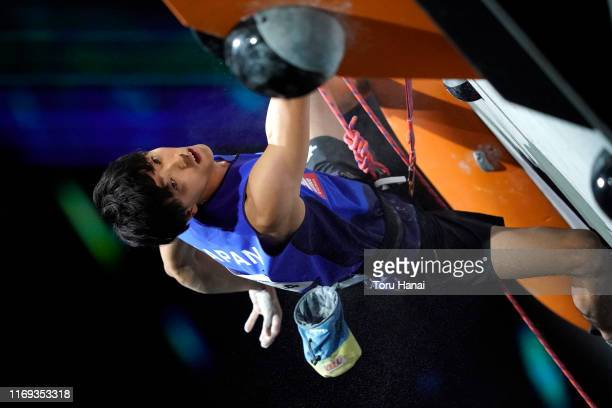 Kokoro Fujii of Japan competes in the Lead during Combined Men's Final on day eleven of the IFSC Climbing World Championships at the Esforta Arena...