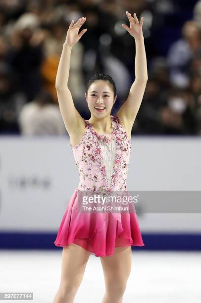 Kokoro Iwamoto reacts after competing in the ladies free skating during day three of the 86th All Japan Figure Skating Championships at the Musashino...