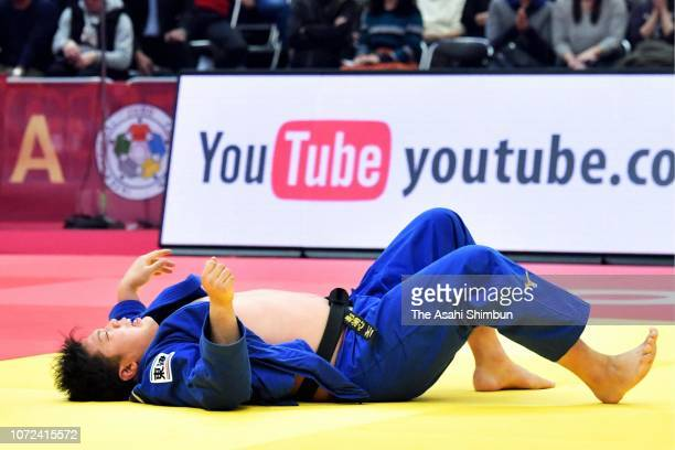 Kokoro Kageura of Japan reacts after his defeat against Lukas Krpalek of the Czech Republic in the Men's 100kg semifinal match on day three of the...