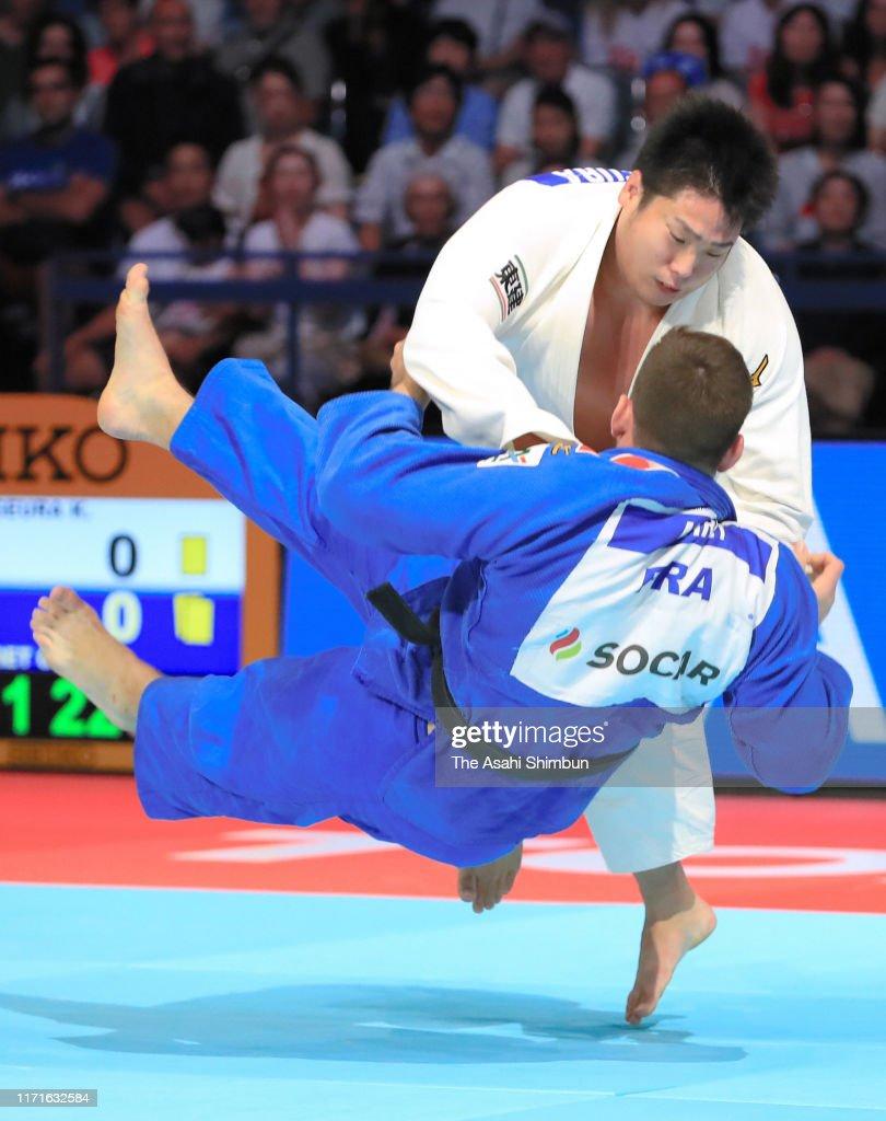 World Judo Championships - Day 8 : News Photo