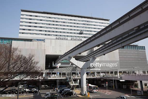 小倉駅である - 北九州市 ストックフォトと画像