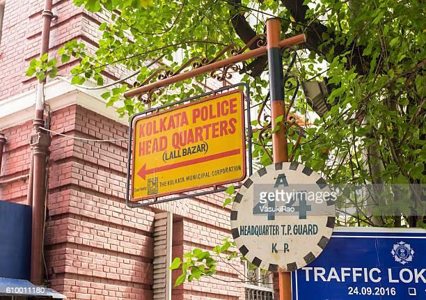 kolkata police headquarters signage, india - kolkata stock pictures, royalty-free photos & images