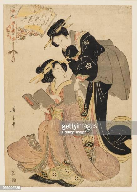 Komachi Washing Her Book of Poems early 19th century Dimensions height x width mount 556 x 404 cmheight x width print 369 x 257 cm Artist Kikukawa...