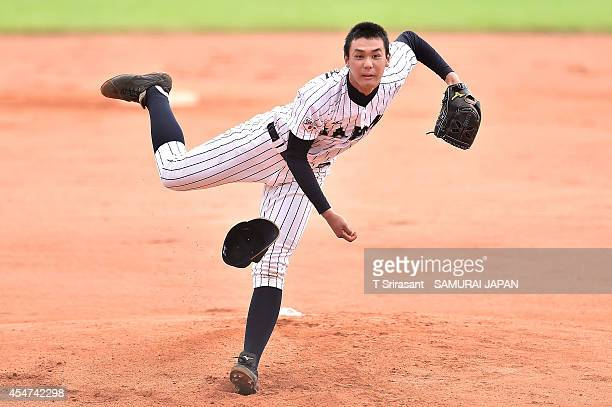 Kona Takahashi of Japan delivers a pitch during the Asian 18U Baseball Championship semi-final game between Japan and Chinese Taipei at Baseball...