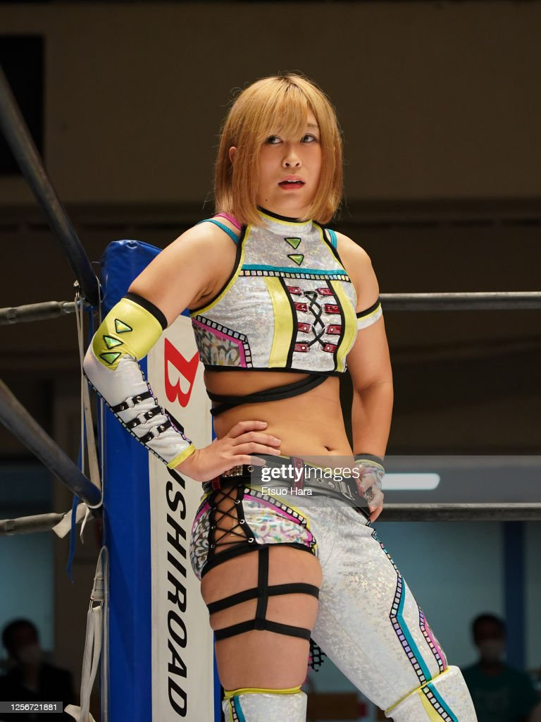 'Stardom' Women's Pro-Wrestling : News Photo