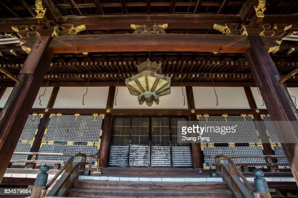 Kondo hall at the Ninnaji temple Ninnaji temple overseen by Emperor Uda and completed in the 4th year of Ninna era as the royal imperial temple Today...