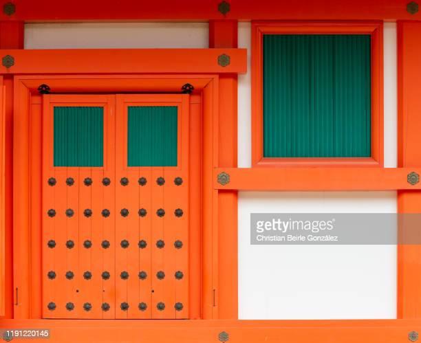 konpon daito pagoda - koyasan - christian beirle gonzález foto e immagini stock