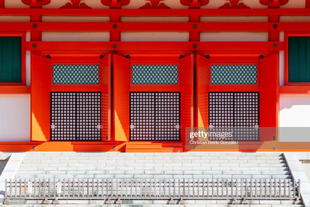Konpon Daito Pagoda - Koyasan : Stock-Foto