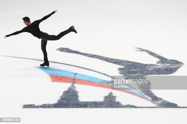 Konstantin Milyukov performs his short program in the men's competition at the Russian Figure Skating Championships in St. Petersburg, Russia, on 21...