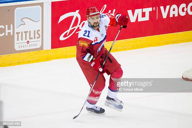 Konstantin Zakharov of YunostMinsk during the 3rd period of the Champions Hockey League group stage game between YunostMinsk and Vaxjo Lakers on...