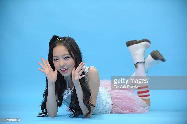 Koo Hara of KARA pose for photographs at the portrait session on March 9 2009 in Seoul South Korea