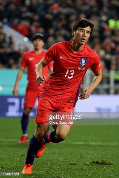 Koo JaCheol of South Korea celebrates after his penalty kick during the international friendly match between South Korea and Serbia at Ulsan World...