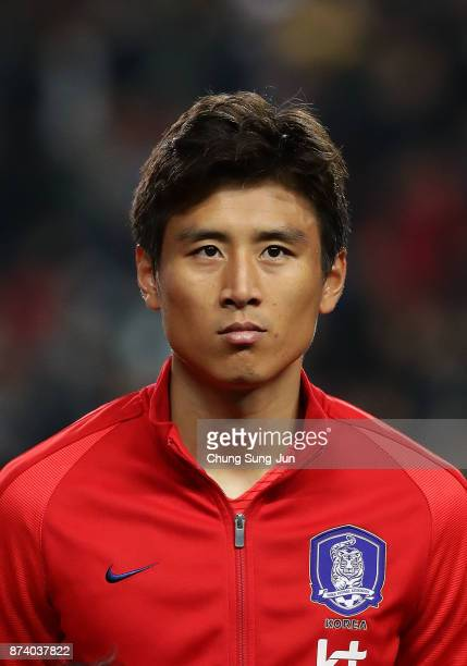 Koo JaCheol of South Korea during the international friendly match between South Korea and Serbia at Ulsan World Cup Stadium on November 14 2017 in...