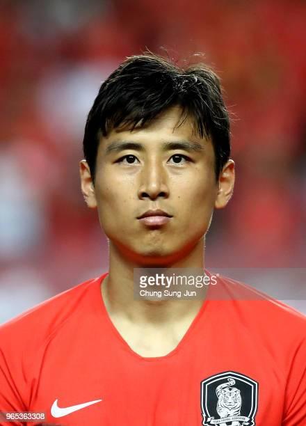 Koo Jacheol of South Korea during the international friendly match between South Korea and Bosnia Herzegovina at Jeonju World Cup Stadium on June 1...
