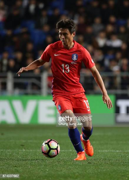 Koo JaCheol of South Korea in action during the international friendly match between South Korea and Serbia at Ulsan World Cup Stadium on November 14...