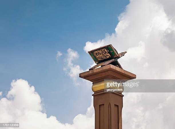 Koran On A Column