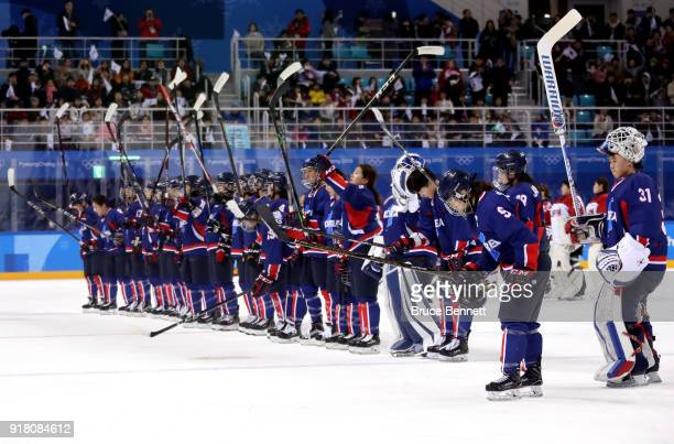 Korea bows after their defeat to Japan during the Women's Ice Hockey Preliminary Round Group B game between Korea and Japan on day five of the...