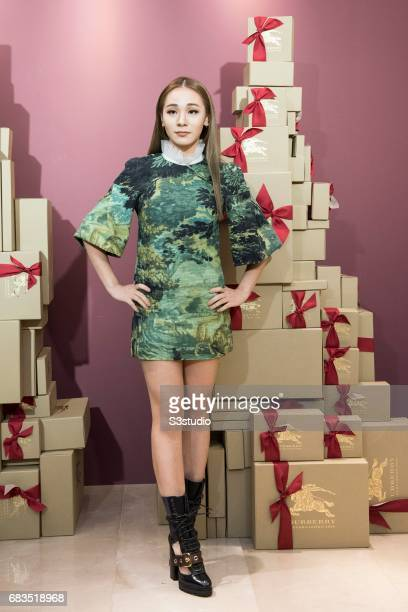 Korea Fashion Influencer Harin Lee poses for a photograph on the red carpet at the Burberry Pacific Place event on 03 November 2016 in Hong Kong,...
