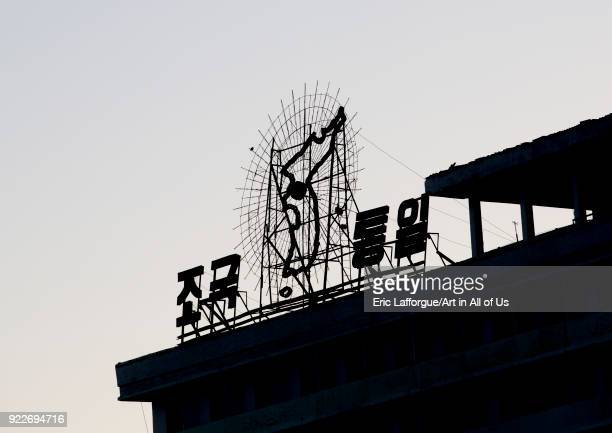 Korea map silhouette on the top of a building Kangwon Province Wonsan North Korea on September 10 2012 in Wonsan North Korea