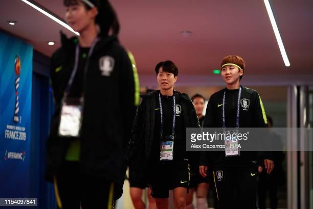 Korea Republic players and staff arrive at Parc des Princes stadium on June 06, 2019 in Paris, France.