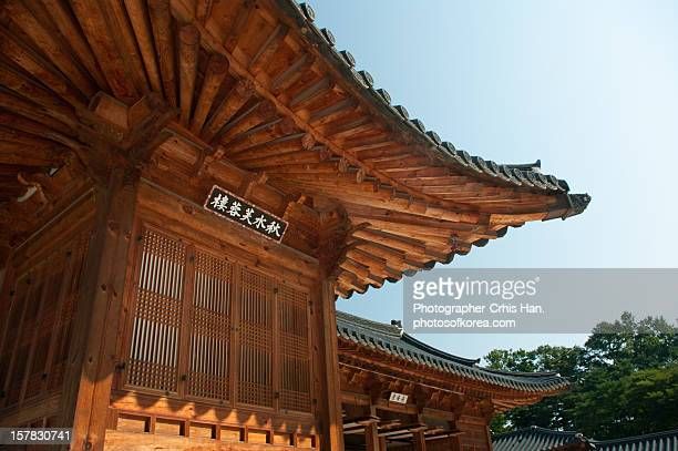 Korea Royal palace wooden house
