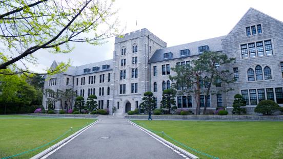Korea University Campus in Seoul - gettyimageskorea