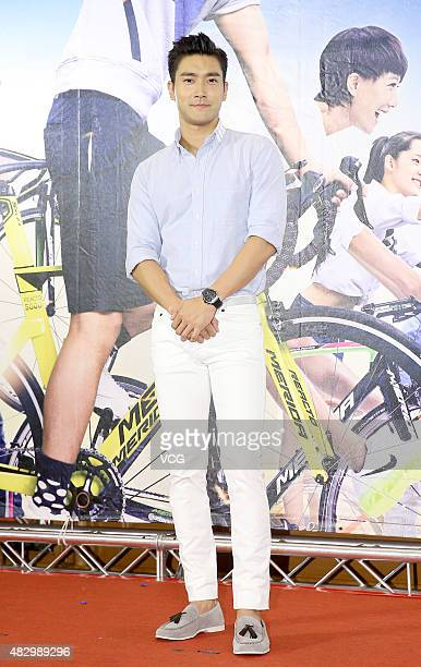 Korean actor Choi Siwon attends the press conference of Dante Lam's film 'To The Force' on August 4 2015 in Taipei Taiwan of China