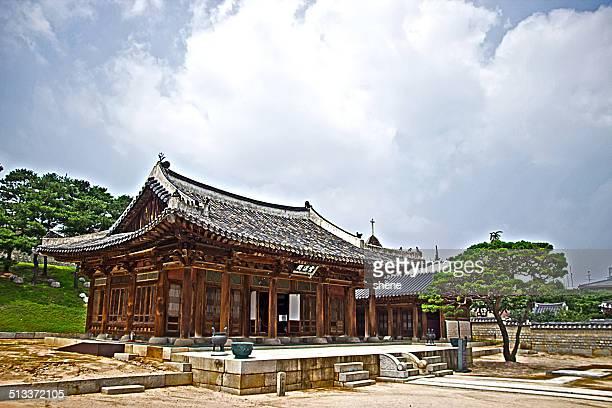 Korean Architecture at Suwon Fortress
