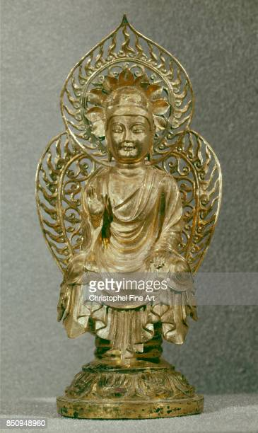 Korean Art Gold Seated Amitabha Buddha from the Pagoda at Hwangboksa Temple Site Unified Silla Period 706 Seoul National Museum of Korea