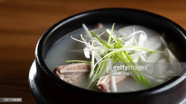 korean beef soup galbitang - 韓国料理 ストックフォトと画像