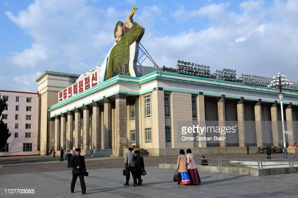 korean central geschichtsmuseum - norden stock-fotos und bilder