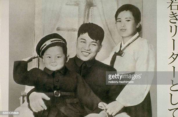 Korean communist politician Kim Il-sung, with his first wife Kim Jong-suk, and their son Kim Jong-il.