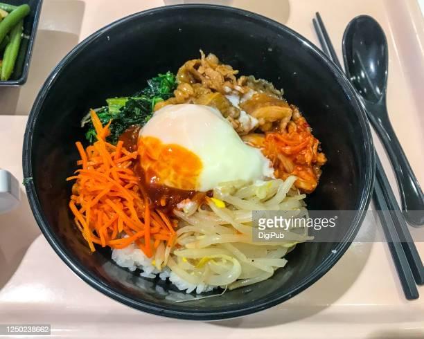 korean food bibimbap served at a cafeteria - キムチ ストックフォトと画像