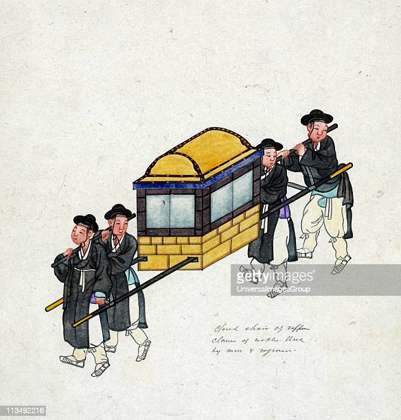 Korean Gama used by the privileged classes a form of closed chair similar to a Palanquin Litter or Sedan chair carried by porters Watercolour c1890...