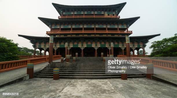 korean monastery - lumbini, nepal - lumbini nepal stock pictures, royalty-free photos & images