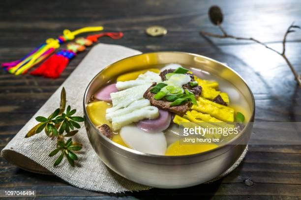 Korean New Year's Food, rice cake soup(Tteok-guk)