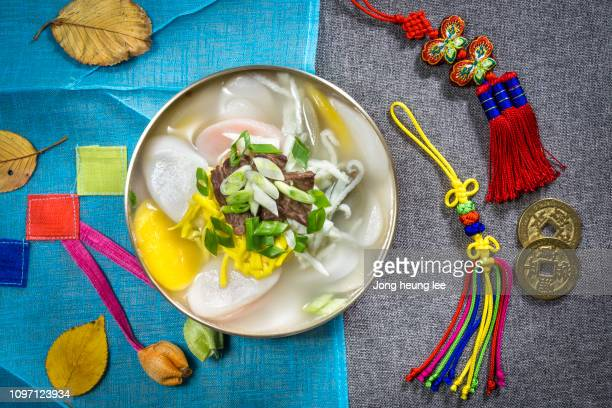 korean new year's food, rice cake soup(tteok-guk) - jong heung lee stock pictures, royalty-free photos & images